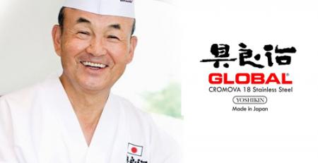 Mino Tsuchida - Mr Global